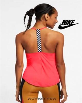 Nike New Woman - Nike