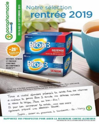 Notre selection rentree 2019